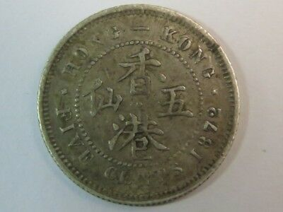 1872 Hong Kong 5 cents coin - (21629A0718N)