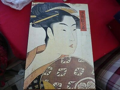 Book Of Japanese Prints