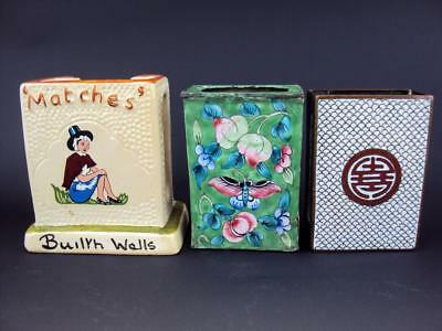 Chinese 19thC Enamel Cloisonne & English Pottery Matchbox Oriental Antiques