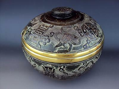 STUNNING Chinese Antiques Oriental Coconut Carved Pewter Bowl and Cover