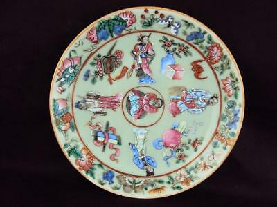 RARE! Marked! Chinese DaoGuang 1821-50 Antiques Porcelain Famille Rose Plate -01