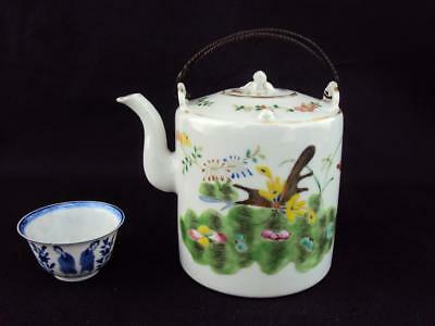 IMPRESSIVE Marked Chinese Oriental Antique Porcelain Famille Rose Teapot