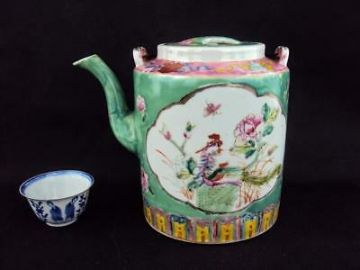 Qianlong  Marked Chinese Peranakan Nyonya Straits Teapot Porcelain Antiques
