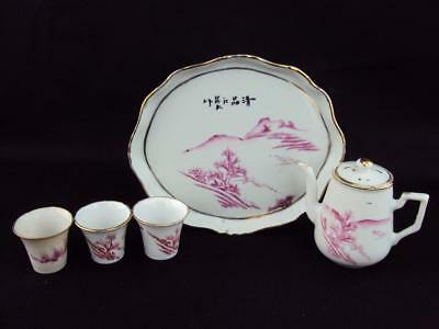 RARE Unusual Chinese Antiques  Oriental Porcelain Famille Rose Teapot Plate SET