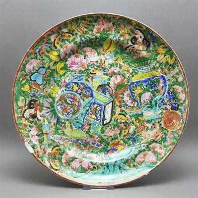 Rare Antique 19Th Century Chinese Canton Famille Rose Plate