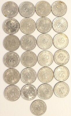 50 Pruta Israel 1954 Smooth Edge Coin Lot Of 25 Foreign World Combined Ship D92