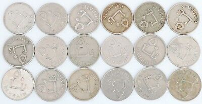 50 Fils Bahrain 1965 Coin Lot Of 18 Foreign World Currency Combined Shipping D82