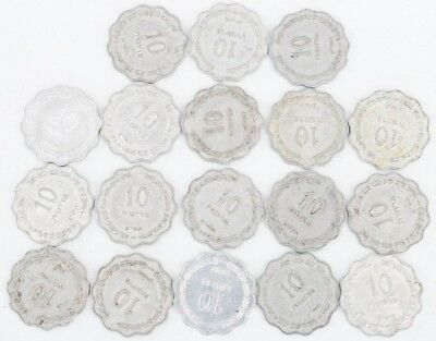 10 Pruta Aluminum Israel 1952 Coin Lot Of 18 World Foreign Combined Shipping D75