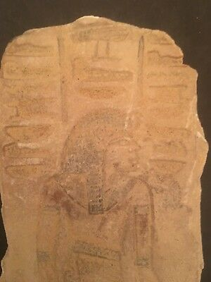 Beautiful Ancient Egyptian Limestone   Ramses III (m. 85 BC-73 BC)