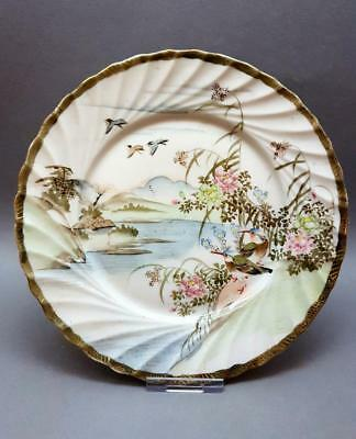 Antique/vintage Japanese Kutani Hand Painted Plate Early 20Th Century