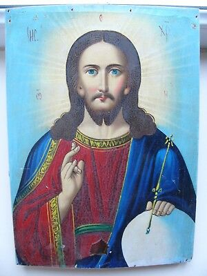 """Antique 19c Russian Orthodox Hand Painted Wood Icon"""" Christ Pantocrator"""""""
