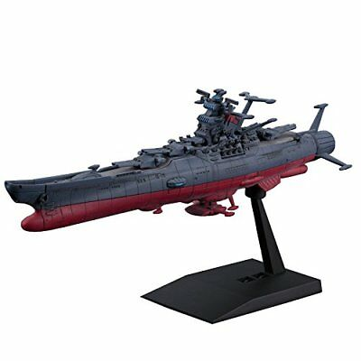 "Bandai Hobby Mecha Collectionu.N.C.F Space Battleship Yamato 2202"" Model Buildin"