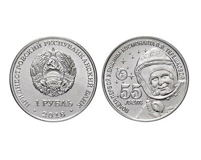Transnistria / Moldova, 1 rouble, 2018, 55 years of flight Tereshkova, UNC, New