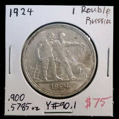 1924 1 Rouble Russia Silver Coin