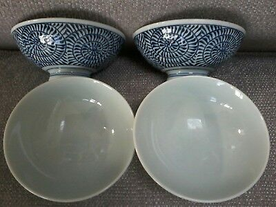 Four Chinese Rice Bowls. Lovely Design. Blue And White.  Perfect Condition.
