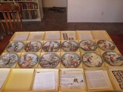 COMPLETE Set 12 PLATES BEAUTIES OF THE RED MANSION Imperial Jingdezhen + Papers
