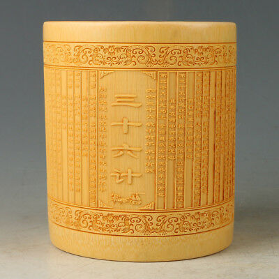 Chinese Antique Bamboo Brush Pot Carved Thirty Six Stratagems RB017+a