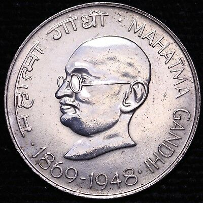 1969-1970 India 10 Rupees Gandhi Commem Silver Coin #2     FREE S/H To USA