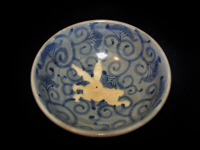 """VINTAGE SIGNED CHINESE BOWL Blue with White Rabbit Inside 4 1/4"""" Diameter x 2"""" T"""