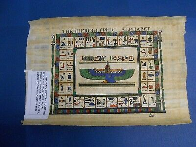 Egyptian Papyrus Paper Pharonic Art Royal Temples Tombs, Artist signed OCT17033