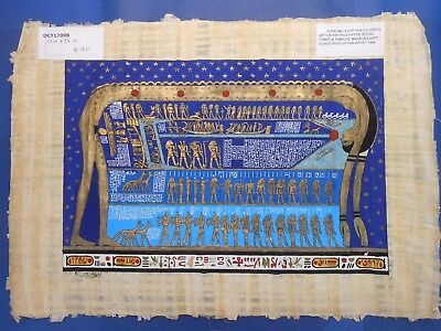 Egyptian Papyrus Paper Pharonic Art Royal Temples Tombs, Artist signed OCT17008