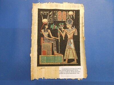 Egyptian Papyrus Paper Pharonic Art Royal Temples Tombs, Artist signed OCT17032