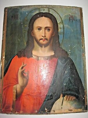 19th century Antique Russian Orthodox Icon Christ Россия