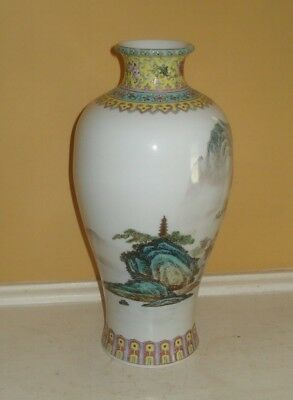 Chinese famille rose vase 20th c 11""
