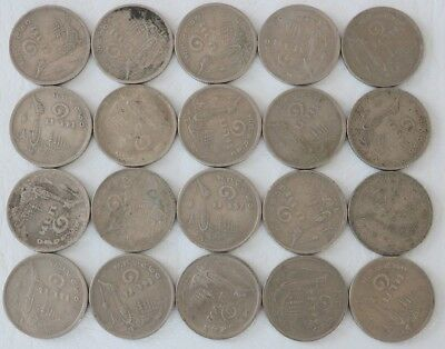 1 Baht Thailand 2520 (1977) Coin Lot Of 20 World Foreign Combined Shipping B82