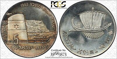 1963 ISRAEL 5 Five Lirot 15th Anniversary of Independence/Sea PCGS MS66 - RARE!