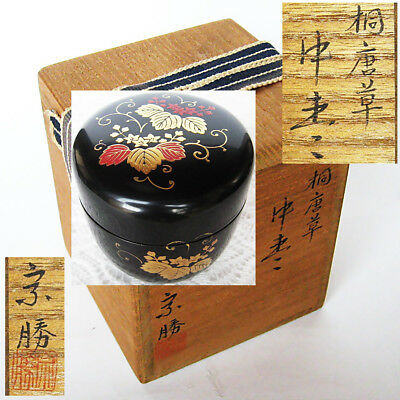 Japan lacquerware Matcha tea caddy Paulownia arabesque makie Natsume NT82