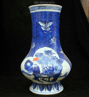 33cm Collect China Old Blue and White Porcelain Handmade Bamboo vase HCNG