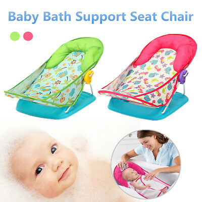 Foldable Baby Infant Bath Seat Chair Support Newborn Safety Comfort Shower Tub