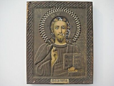 19th JESUS CHRIST Russian Orthodox Icon Chromolithography JACO Moscow