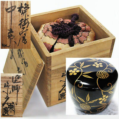 Japan lacquerware tea caddy Yamanaka-nuri Pine bamboo plum Makie Natsume NT77