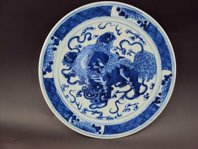 IMPRESSIVE Chinese Antique Oriental Porcelain Blue and White  Plate