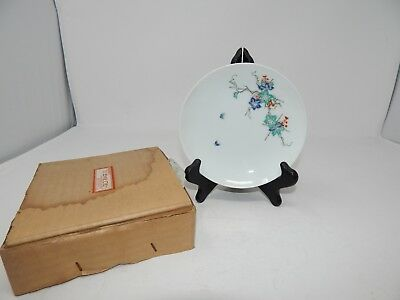 "Vintage Asian Japanese Small 6"" Plate Hand Painted Leaves Butterflies"