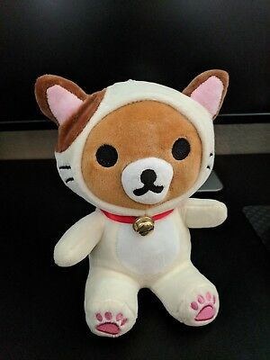 Rilakkuma Neko Calico Cat Costume Plush Toy w/ suction cup & real bell