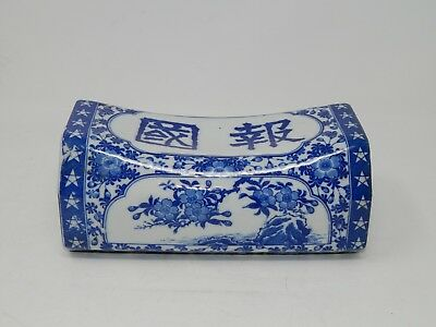 Vintage Asian Chinese Blue and White Porcelain Pillow
