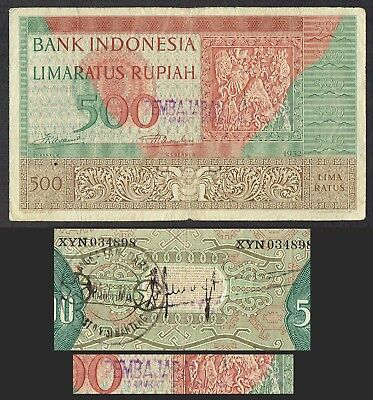 Indonesia 500 Rupiah 1952 (3 Letters + 2x Stamp) P47 (1)