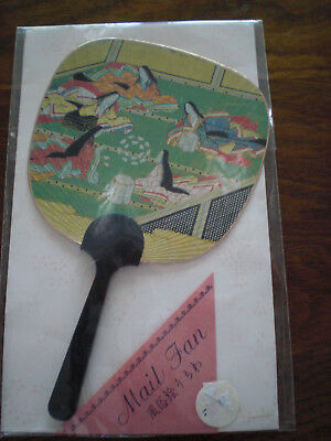 JAPANESE 'MAIL FAN' CARD NEW in orig Packaging- Beautiful Color