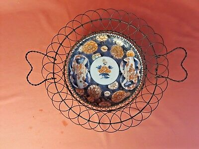 Unusual Antique Hand-Painted, Wire Handled and Footed Imari Plate