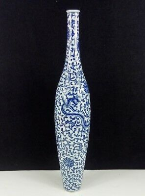 Blue And White Chinese Dragon Vase. Marked To Base.