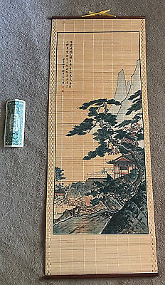 Vintage Japanese Hanging Scroll Art Wooden Bamboo Slat Wall Hanging Hand Painted