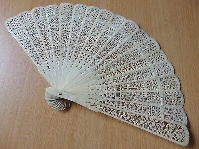 Antique 19th Century Chinese Carved Brise Cattle Bovine Bone Hand Fan 8.25 inch