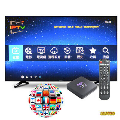 TVPAD 4 HK Taiwan Chinese TV Box Streaming Player Media with