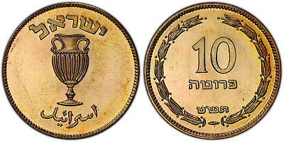 ISRAEL 5709 (1949) AE 10 Pruta PCGS SP64RB With pearl King's Norton Mint