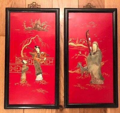 Vintage Asian Panels Laquer with Stone inlay, Jade, Mother of Pearl. Red, black.