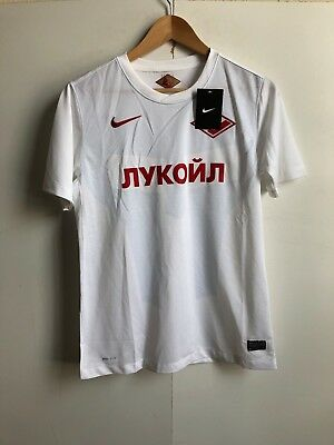Nike FC Spartak Moscow Football Kid's Away Shirt - 13-15 Years - White - New
