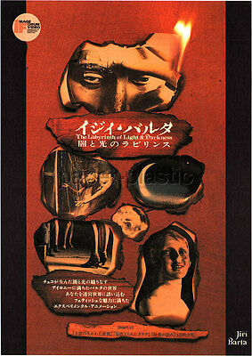 JIRI BARTA Czech animation video flyer Japan 1993 - Jan Svankmajer